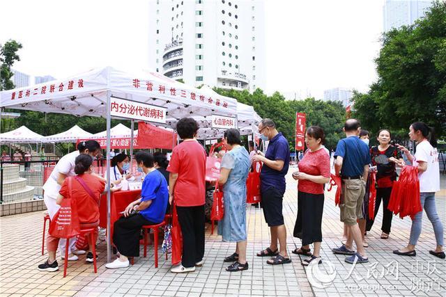 初心不改庆「八一」 重庆北部宽仁医院为百姓义诊送健康