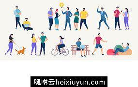 社会网络团队观念人际交流男女扁平卡通插图人物素材 Flat style Vector Illustration