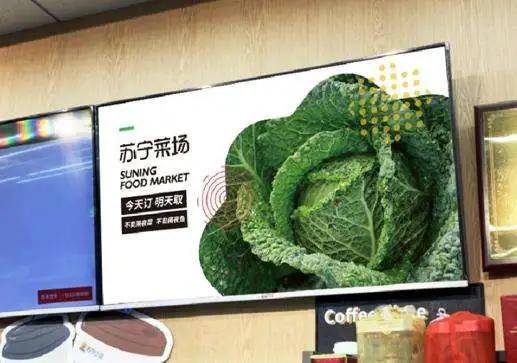 "<b>2020,""卖菜""的较量!盒马、每日优鲜、美团、苏宁、京东...</b>"