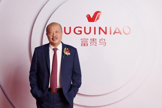 鑫东森董事长洪顶超掌舵富贵鸟,有望成就中国民族品牌
