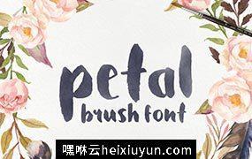 水墨毛笔字体 Petal – Brush Font #303856