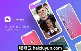 移动社交视频聊天消息手机APP应用程序工具包Message iOS UI Kit