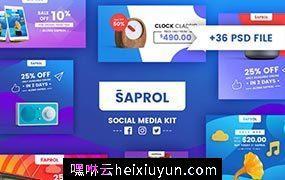 渐变风格广告banner板式设计素材 Saprol Social Media Kit