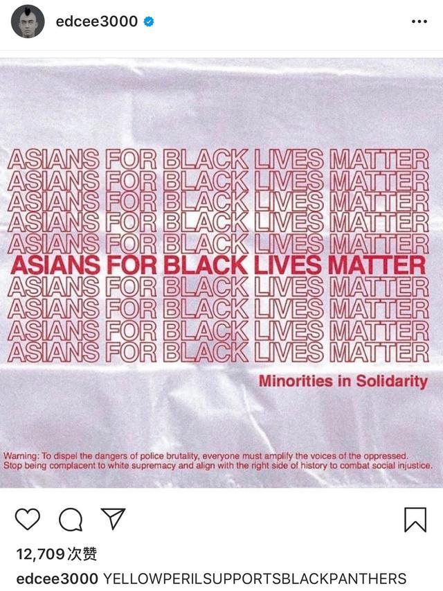 陈冠希为支持黑人和网友激情互喷,老铁们他做的对吗?