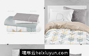 床上用品模型PSD贴图模板Bedding Multiboard Mockup