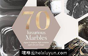 70个奢华味道的大理石背景纹理素材 70 Luxury Marble Textures #1700217