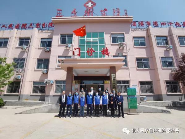 北大医疗鲁中医院 3 名第一村医进基层 健康扶贫系心中