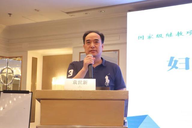 深圳市妇幼保健院成功举办国家级继教项目「妇女心理保健与家庭健康促进培训班」