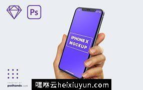 设计素材 手机样机 手机展示模型 iPhoneX模型 手持iPhoneX 手机屏幕 手机展示 产品…