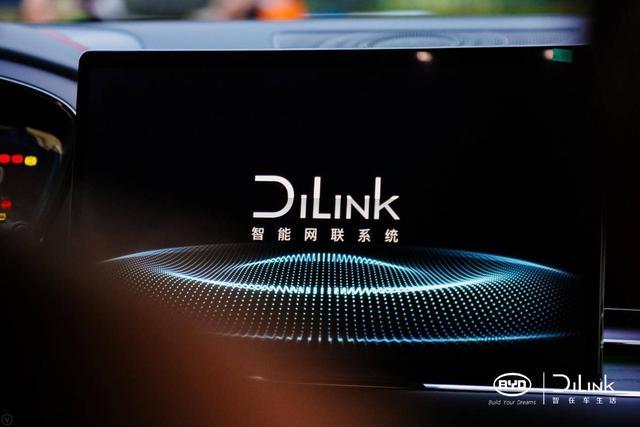 比亚迪DiLink再次参加华为开发者大会 揭晓联合创新合作新布局
