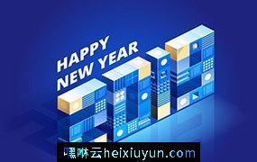 2019新年快乐2.5D等距设计创新理念数字技术矢量插图素材