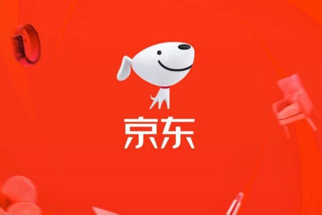 京东聘请瑞银、美国银行安排在2020年中香港二次上市
