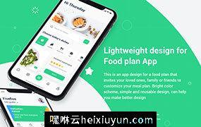 菜谱食物定制计划移动APP应用程序UI设计界面工具包 FoodPlan UI Kit