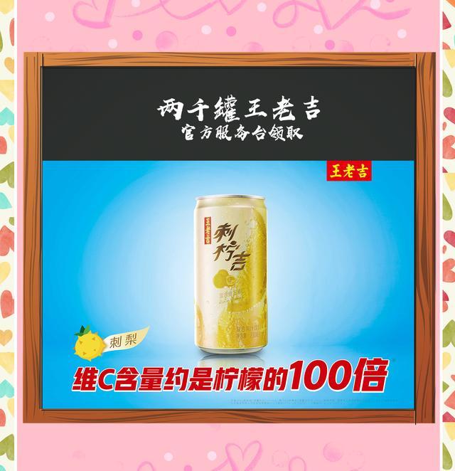 上海国华广场二次元漫展即将开始啦!!! 展会活动 第4张