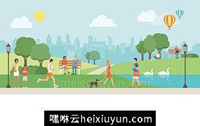 卡通美丽城市公园自然景观放松矢量插图设计素材People relaxing in nature