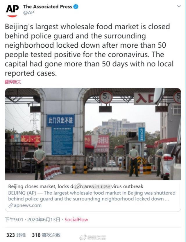 外媒征集疫情照片抹黑中国,却被网友的投稿疯狂戏弄