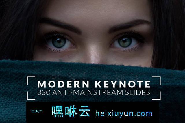 嘿咻云-现代风格ppt素材模板 Modern Keynote Template #1240314