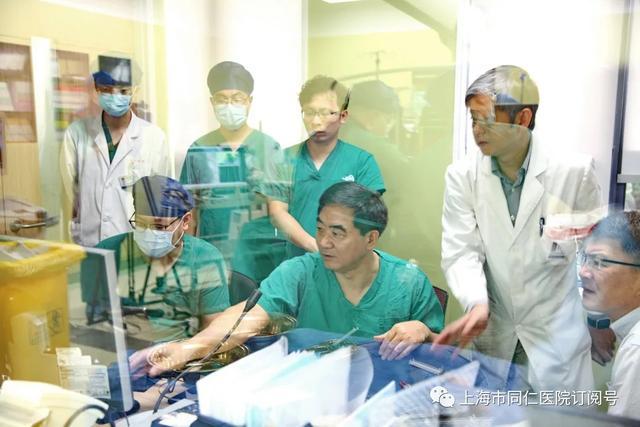 上海同仁医院新导管室引进顶尖技术,大咖齐聚探讨最新进展
