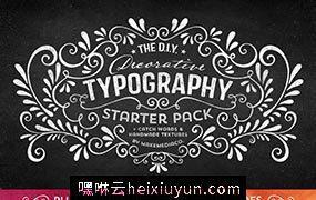 手工粉笔肌理字体和相关装饰元素素材包 DIY Decorative  #47057