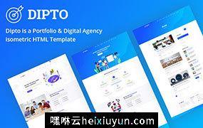 投资数字产品代理机构2.5D等距设计HTML模板 Dipto – Digital Agency HTML Template