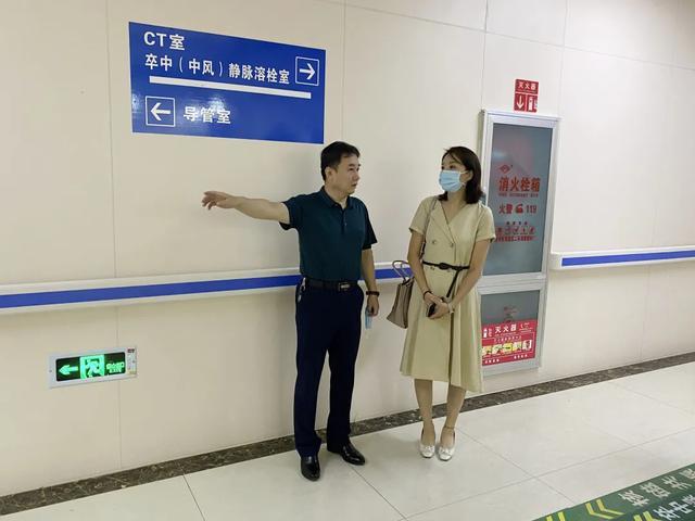 珠海市人民医院:精准帮扶怒江建设介入诊疗中心 加强危急重症诊疗能力