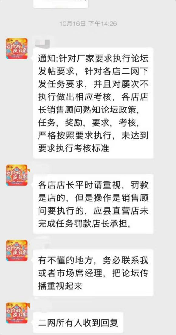 """网爆""""长安汽车金钱利诱车主变水军""""  官方未予答复"""