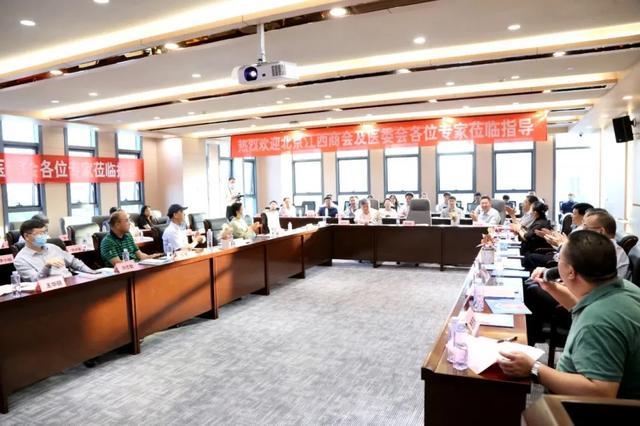 「科技引领 创新发展」|北京全景中心赋能影像行业健康可持续发展