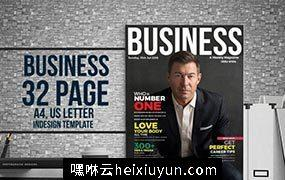 32页极简商业化杂志模板BUSINESS 32 Page Magazine