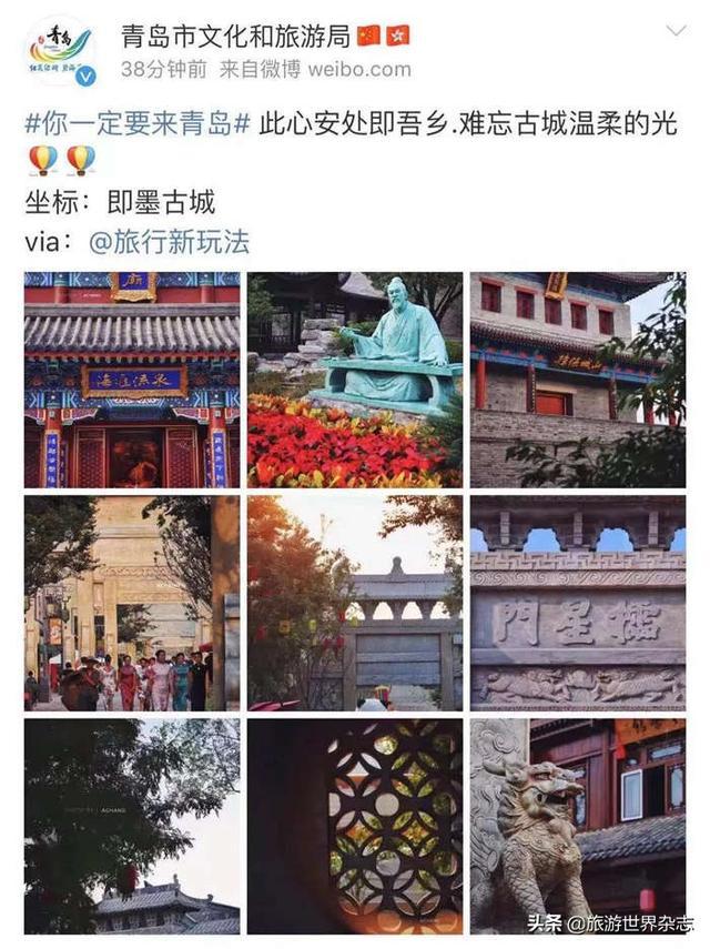 网红大咖齐聚即墨古城 数百万曝光量点赞古城魅力(图17)