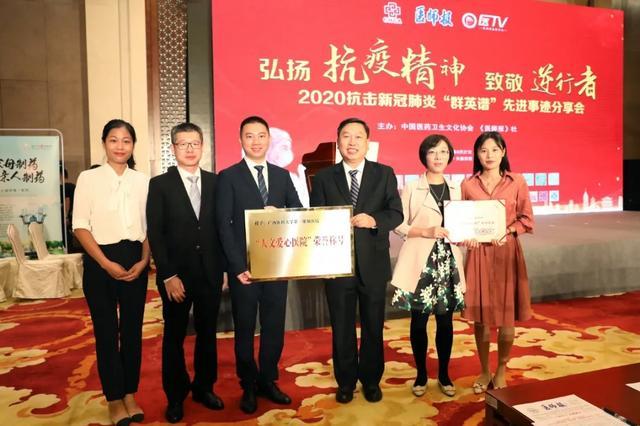 广西医科大学第一附属医院获中国医师协会、医师报社颁发多项集体及个人荣誉称号