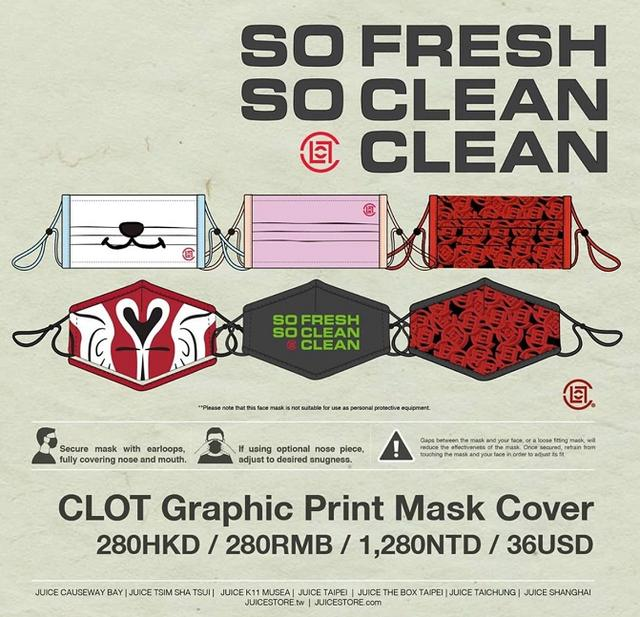 陈冠希推出天价丝绸口罩被狂喷,一个380谁买谁傻子…