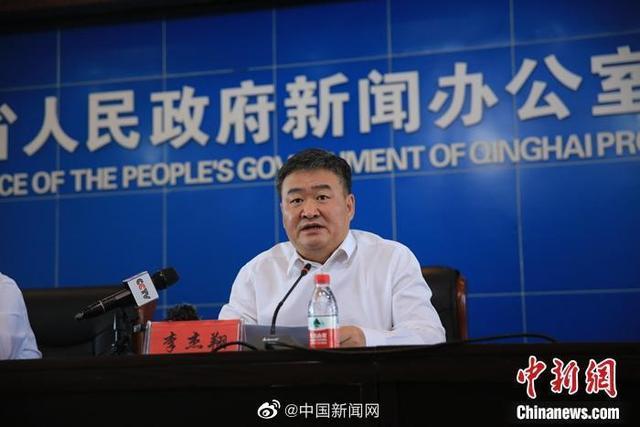 祁连山矿区非法开采多人被免职 相关领导干部立案审查调查