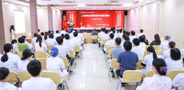 上海德济医院正式挂牌上海帕金森病研究联盟成员单位