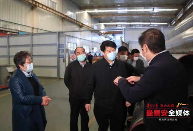 崔洪刚到部分工业企业调研时强调:开足马力有序恢复生产,把疫情造成的损失夺回来