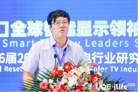 图:青岛海信激光显示股份有限公司首席科学家/副总经理 刘显荣
