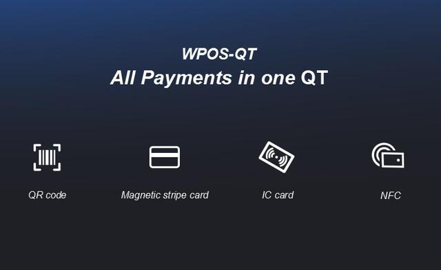 微智全景全新智能终端WPOS-QT重