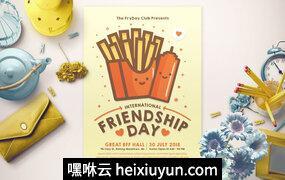 可爱清新时尚的海报传单DM设计模板 friendship-day-flyer-S2T9C7 #2637616