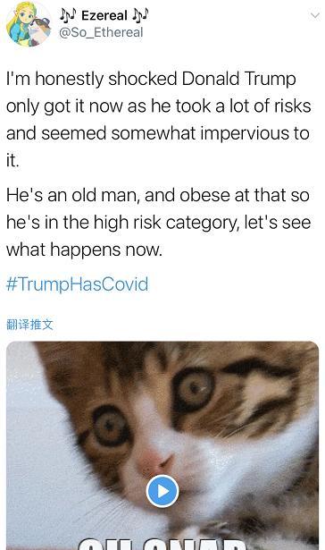 特朗普宣布确诊新冠,国内外网友都笑傻了!