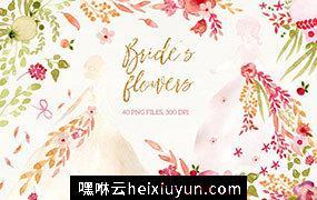 浪漫水彩掉落花瓣元素 Bride's Flowers #535083
