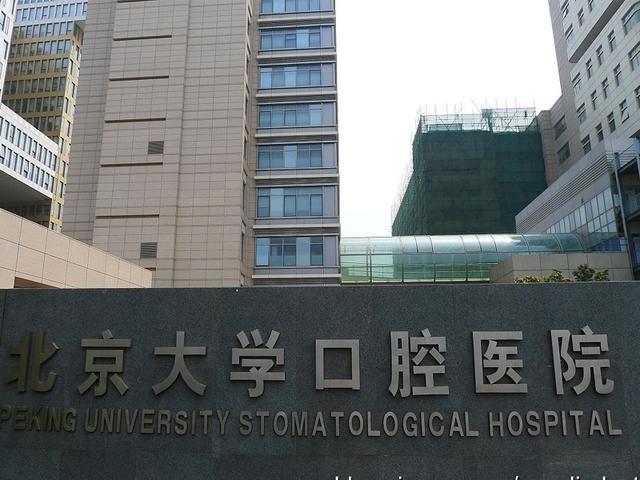 北京东直口腔医院安装米微新风除菌净化一体机   米微新风系统   除菌   除霾  除醛