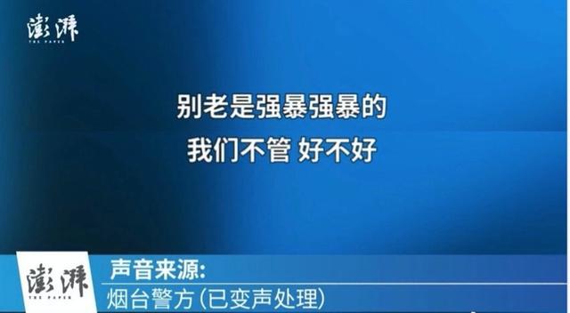 林奕含逝世3周年:鮑毓明還未伏法,小學生又遭集體猥褻...