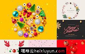 一组非常另类个性的圣诞节海报PSD模版素材 Winter items