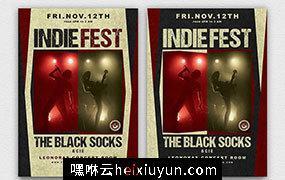 独立音乐节派对传单PSD模板 Indie-Live-Festival-Flyer-V4 #2313402