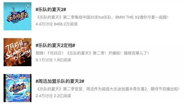 周云蓬连发11条微博质疑《乐夏》,我不赞同但依然力挺!
