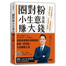 陈昭铭:我想通过拼多多电商创业赚钱,你有没有秘笈,帮忙传授一点!