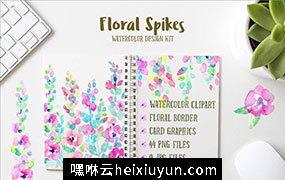 水彩花卉插画设计套件 Watercolor Design Kit Floral Spikes #1602688