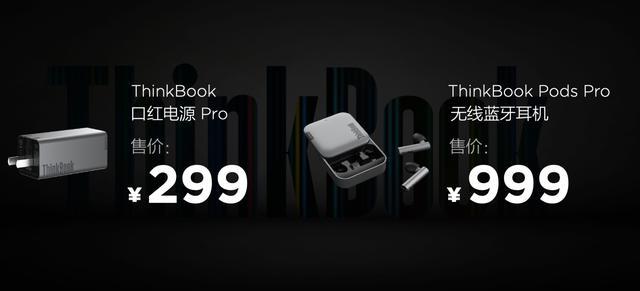 「科技V报」曝苹果10月13日发布四款新iPhone;联想发布了多款ThinkBook笔记本-20200924-VDGER