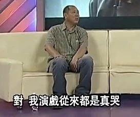 李诚儒的身家让整个京圈刮目相看,怪不得敢这么豪横!