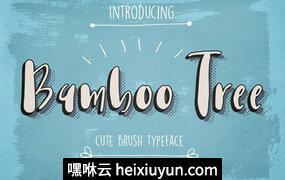 蓝色高级英文背景Bamboo Tree Font #784152