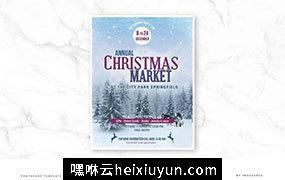 圣诞节聚会派对传单模板 Annual Christmas Market Flyer
